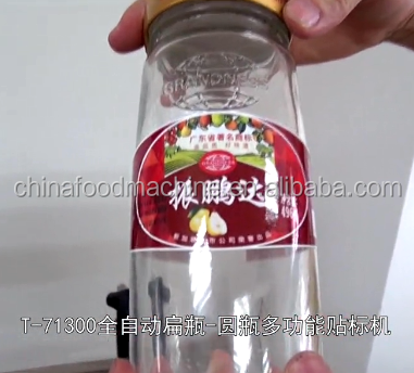 sticker vertical sticker bottle labeling machine