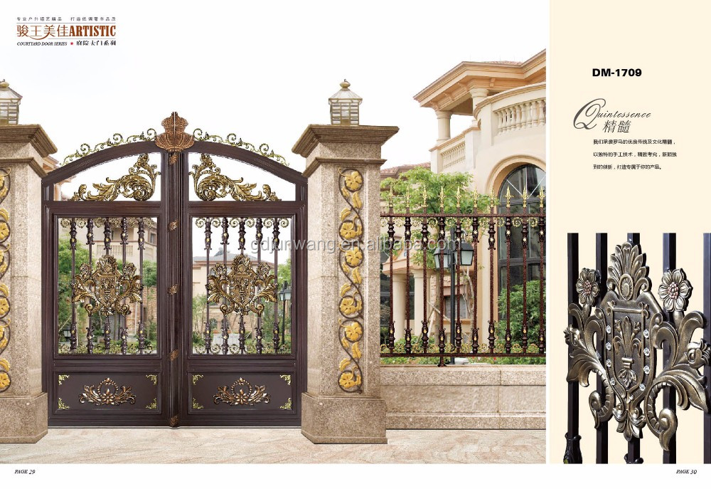 Indian house latest main gate designs automatic indian for Sliding gate motor price in india
