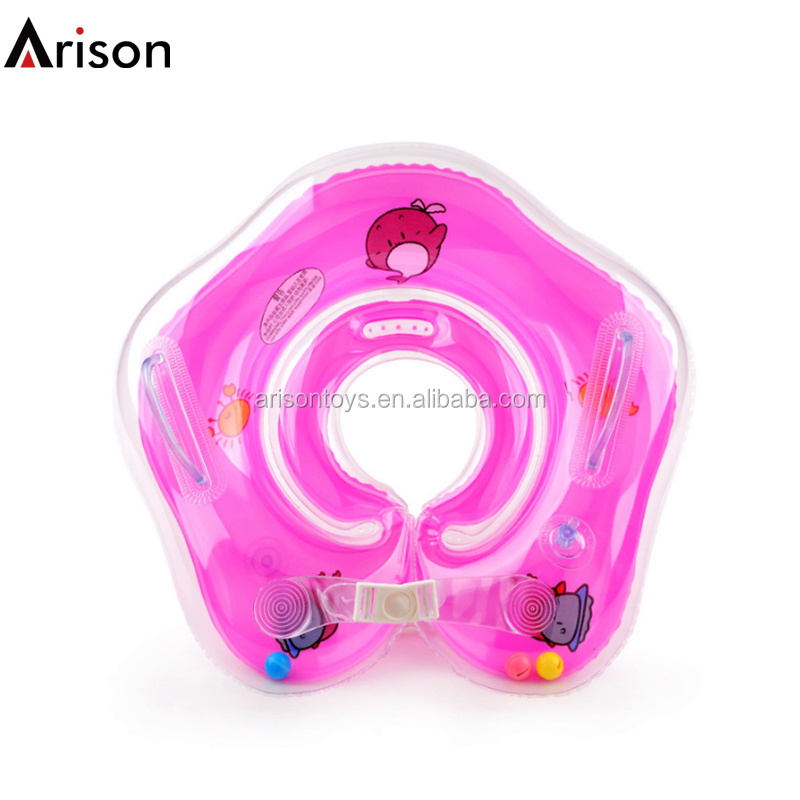 Baby Bath Neck Ring Wholesale, Ring Suppliers - Alibaba