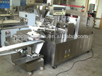 HX-6 Bread&pastry making machine