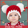 P1386 winter cute hand crochet baby hat beanie with two top balls