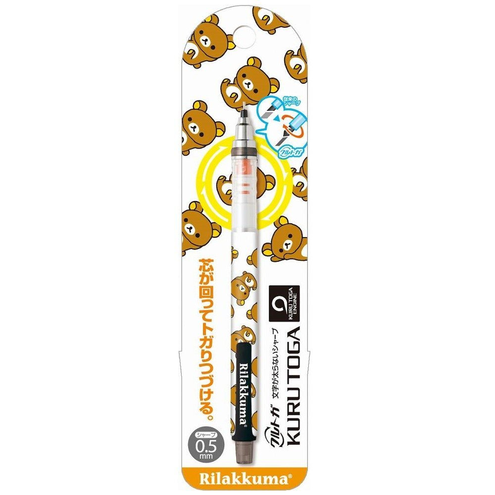 San-x Rilakkuma Kurutoga Lead Auto-rotation Mechanical Pencil 0.5mm Rilakkuma Series
