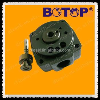 Ve Head Rotor 1468334851/1 468 334 851