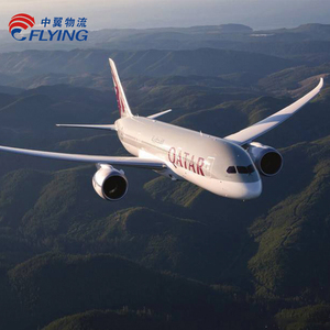 Air Freight China Shenzhen Guangzhou shipping cost to Great Britain Manchester to MAN Manchester International Airport