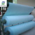 6641 Polyester Film/Polyester Fibre Non-woven Flexible Laminate(F-DMD)