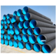 Good price high quality ISO4437 hdpe pe100 gas supply pipes