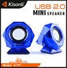 /product-detail/jewel-shape-mini-usb-speaker-for-loptop-home-theater-speaker-system-60598727955.html