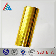 10 Micron Gold Cold Metallized PET Film Mirror Plastic