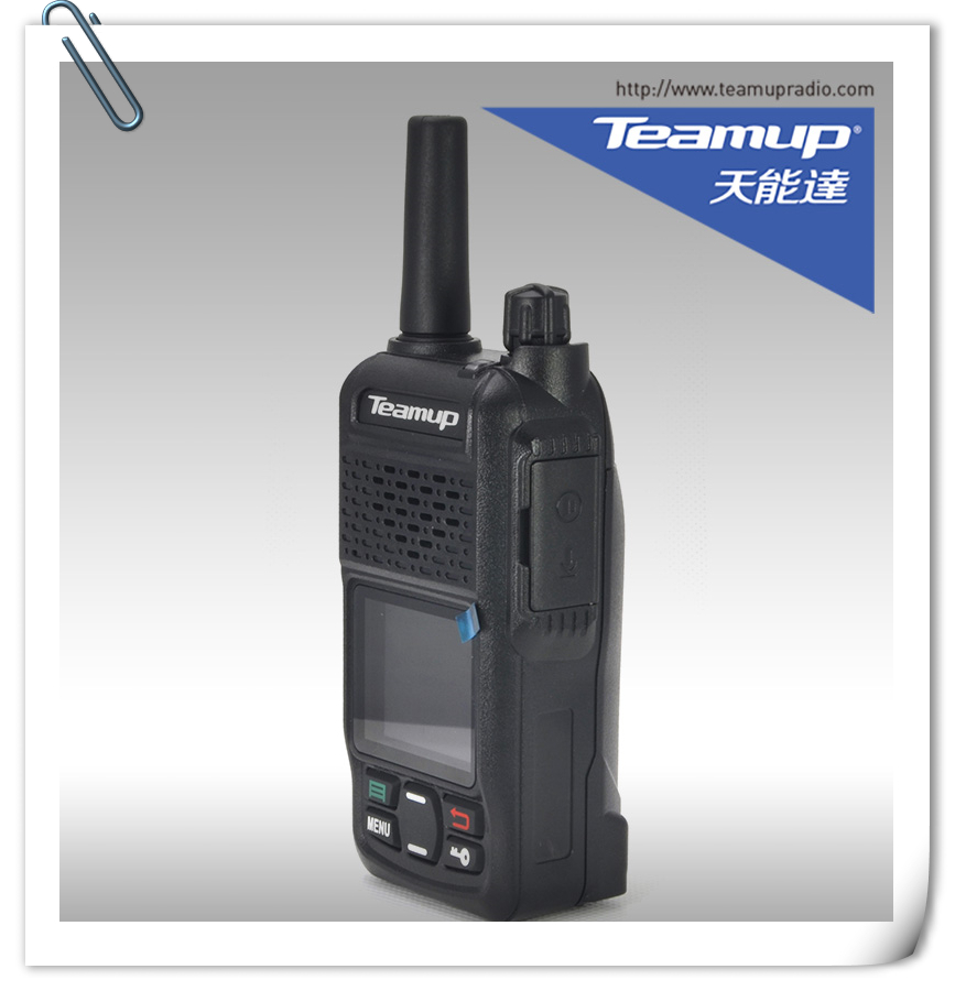Teamup OEM DMR radio encryption 240-260MHZ china digital two way radio walkie talkie T620D