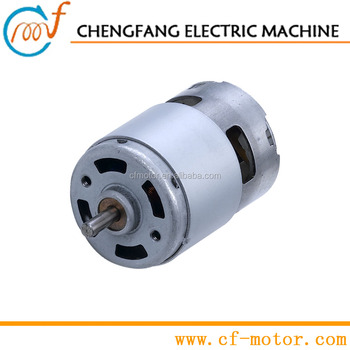24v dc motor rs 755sh hp dc motor for washing machine for 25 hp dc electric motor