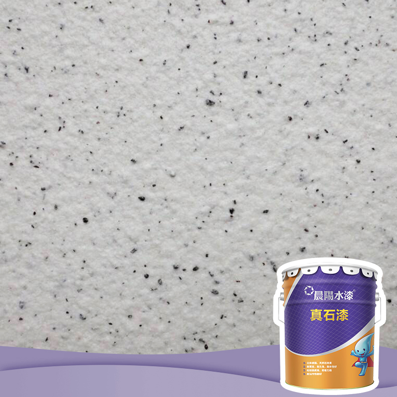 Super weather resistant natural stone effect spray paint <strong>coating</strong>