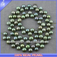 Aobei 7-8mm Real Freshwater Cultured Pearl, Loose Peal Beads, Pearl Jewelry Accessories