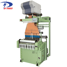 Used Jacquard Weaving Machinary Jet Looms Shuttle Weaving Loom Machine
