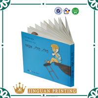 Full color printing perfect binding high quality cardboard children story custom book