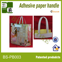 Moving packaging paper box handle