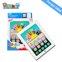 educational learning Toy for Kids Toy Laptop Pad Computer