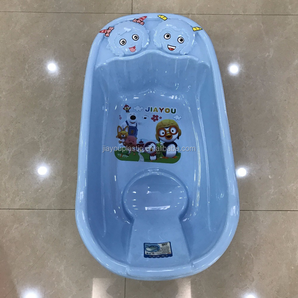 Bathtub Plastic Wholesale, Bathtub Suppliers - Alibaba