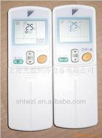 daikin air conditioner remote contrl