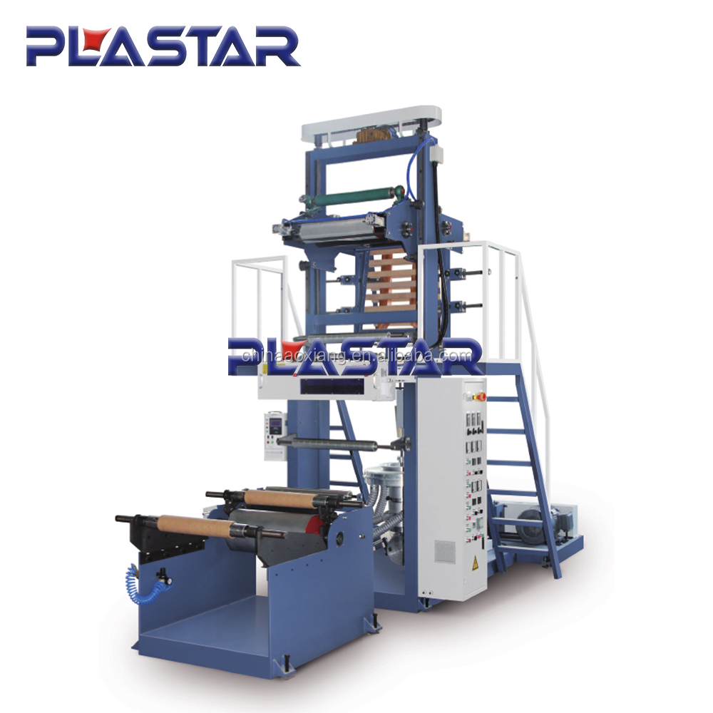 Smaller high speed PE film blowing extruder machine for vest bag