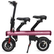 mini e scooter electric moped motorized scooter adults
