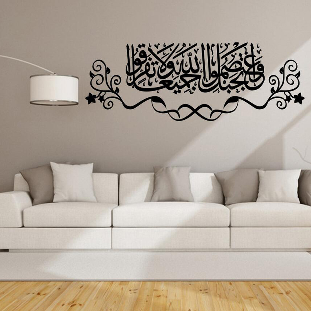 wall sticker wall sticker suppliers and manufacturers at alibaba com