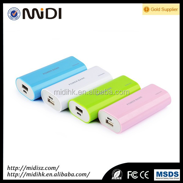 cell phone accesories shenzhen /external battery mobile power supply/promotional powerbank