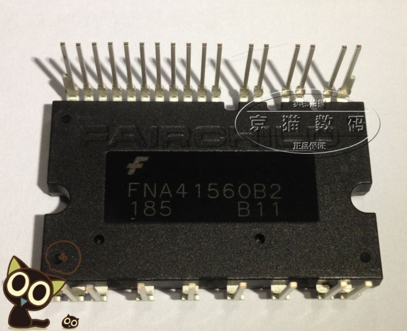 air conditioning drive module import--JMSM3 Electronic Component New IC FNA41560B2