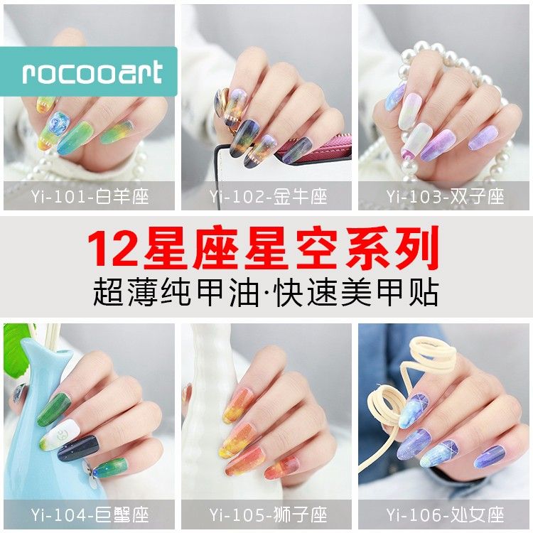 2017 Wholesale Nail Stickers & Decals/ Nail Art Sticker/water ...