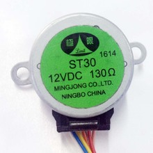 electric dc mini step motor for stage lighting