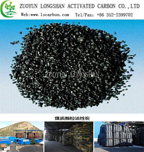 Coal Granular Activated Carbon 8x18(2.36 X 1.10mm)