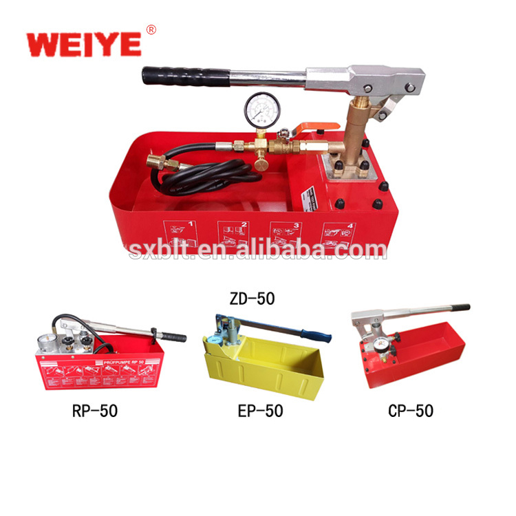 Hydro Test Pump, Hydro Test Pump Suppliers and Manufacturers at