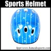 New design customezid soft sports helmet
