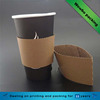 20oz single wall black hot coffee cup with insulated corrugated sleeve