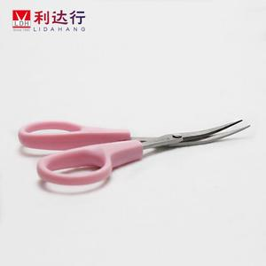 4.5 Inch Stainless Steel Blade ABS Handle Curved Head Embroidery Scissors