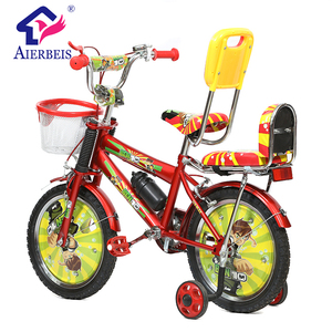 China wholesale cheap kids bike for 8 years old / child bicycle price / bmx cycle for sale
