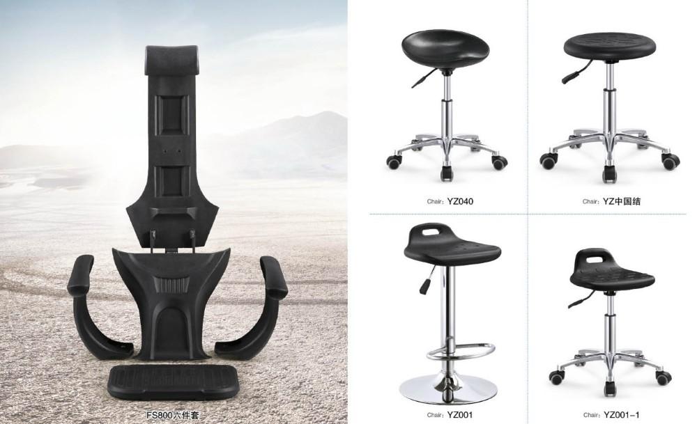 Accogliente negozio di barbiere sedia pezzo di ricambio salone di