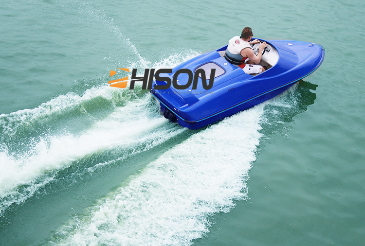 Hison most popular china china jet one person fishing boat for One man fishing boat