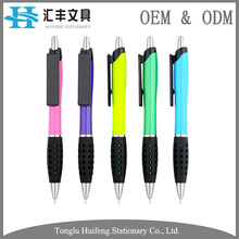 2017 fashion design best selling free sample plastic ball pen for promotion