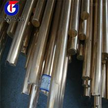 Brass round bar manufacturers