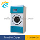 20kg commercial industrial professional gas dryer used for laundry/hotel