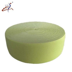 50mm Polyester Knitted Elastic
