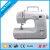 25 years experience manfacturer supply Multi function Domestic sewing machine FHSM-702