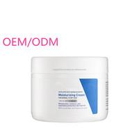 Private Label Best Shea Butter Moisturizing Cream OEM/ODM Skin Care