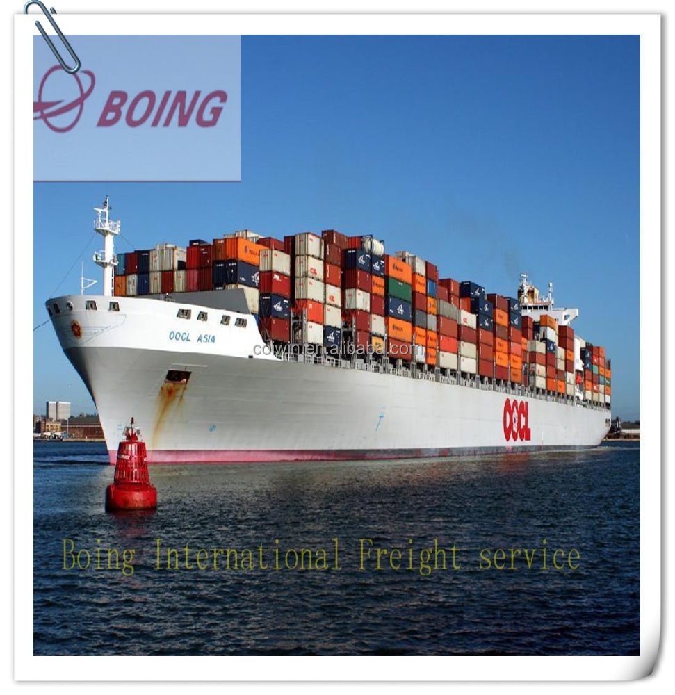 door to door sea freight service from foshan ,shenzhen ,ningbo to St Etienne France , skype : ww520104