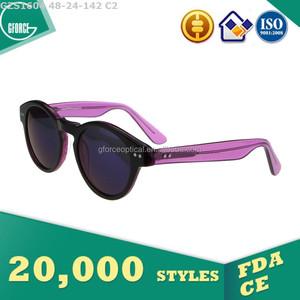 79c8abfd1c0f Famous Sunglass