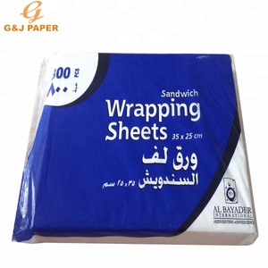 18 - 22gsm White M.G Sulphite Paper for Food Packaging