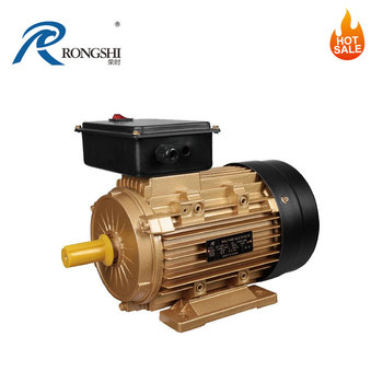 MC Series 2.2kw single phase motor