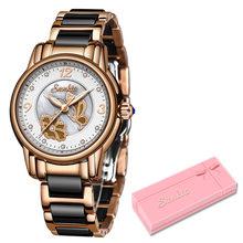 Часы SUNKTA женские, водонепроницаемые, модные, наручные(Китай)