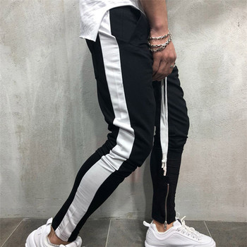Stylish Multicolor streetwear men trousers hip hop pants