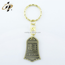 Wholesale custom cheap antique bronze bell clocks shape keyring keychain manufacturers in china